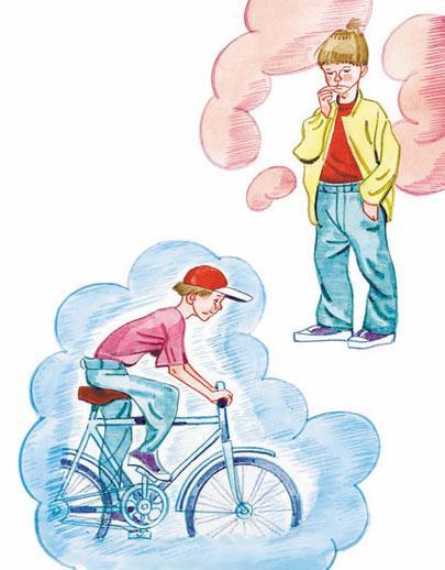 Несбывшиеся мечты о велосипеде