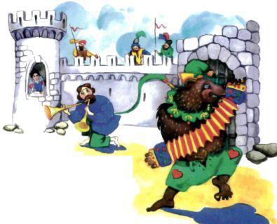 поводырь с медведем у стен замка