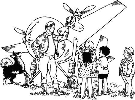 дети и пилот вертолёта