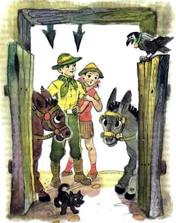 Тим и Энни у ворот в страну рудокопов