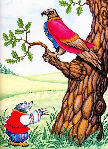 Орёл и Крот