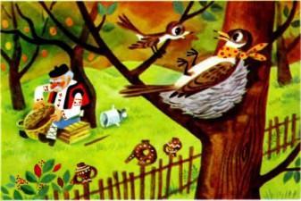 Большая птичка и маленький соловей на ветвях