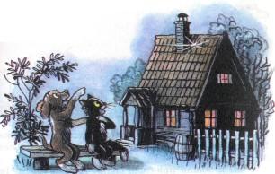 кот и пес щенок и котенок на лавочке у дома ночь