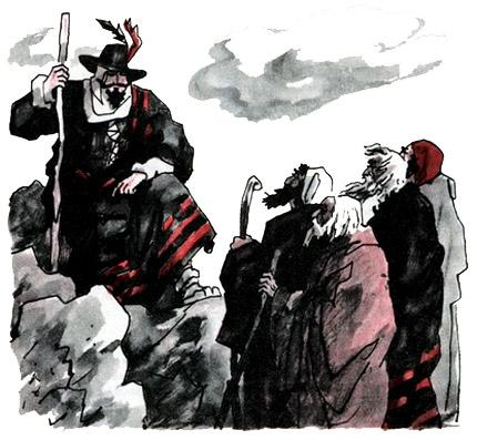 Пастухи и месяц март