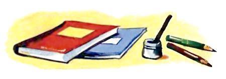 тетрадки и ручки