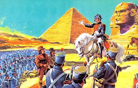 Наполеон в Египте