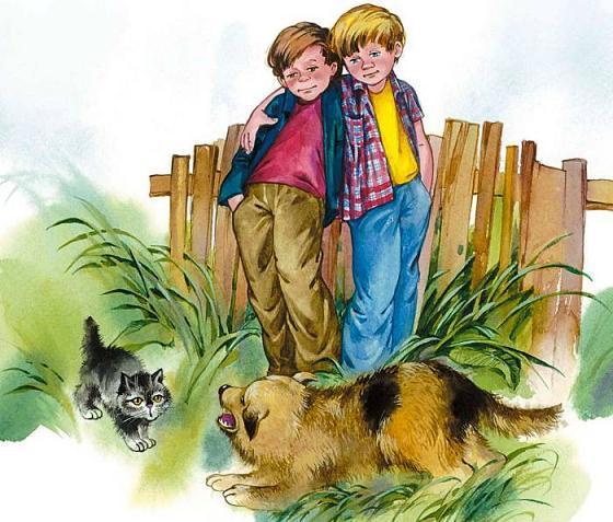 друзья наблюдают за собакой и котом