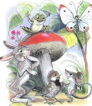 у гриба звери воробей мышка бабочка заяц лягушка