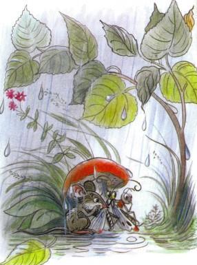 мышка бабочка и муравей под грибом дождь