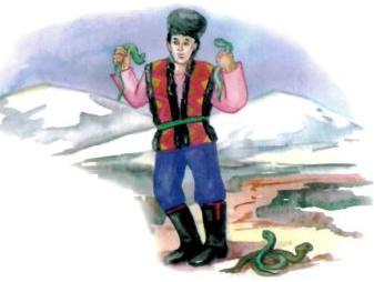чабан и змеи