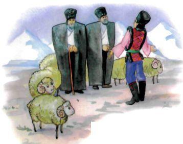 чабаны в горах и отара овец