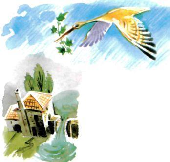 аист летит над водянной мельницей