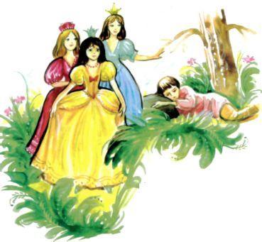 подмастерье и три принцессы