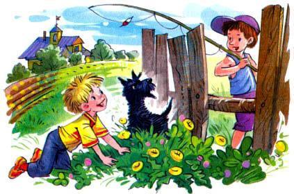 Мишка идет на рыбалку и Дениска с собакой чапкой