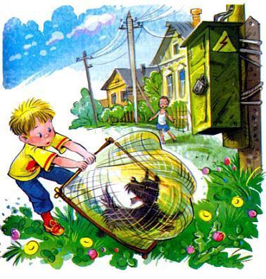 мальчик Дениска ловит собаку Чапку сеткой