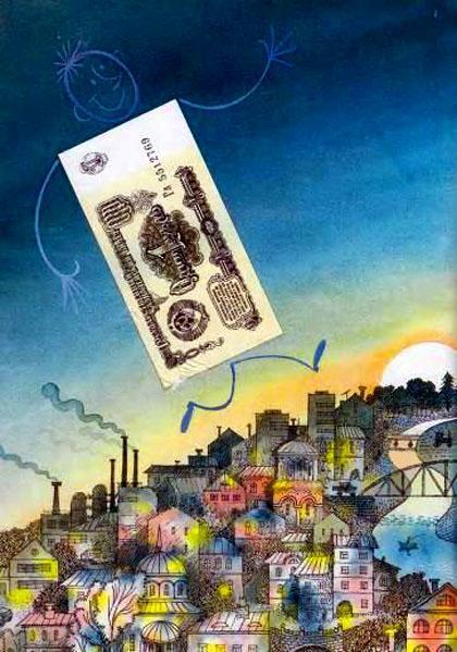Похождение рубля