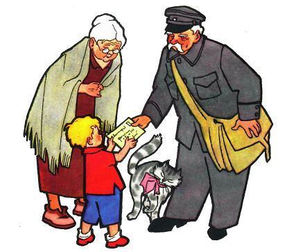 Показательный ребенок и почтальон