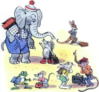 звери слон еж кенгуру лягушка мышь заяц обезьяна на учебу