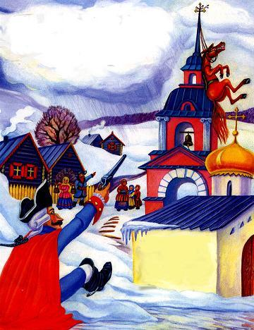 барон Мюнхгаузен стреляет по уздечке Коня на крыше