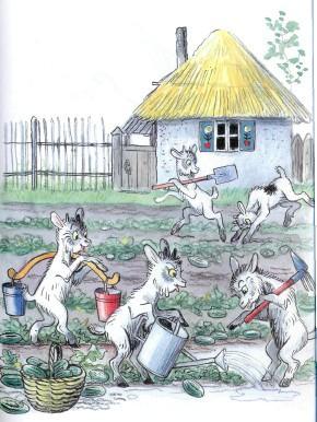 козлята в огороде поливают копают