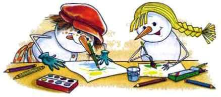 снеговики рисуют