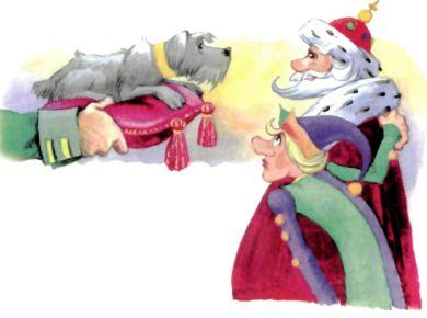 царь и пес аким