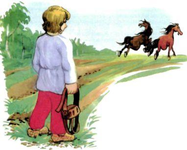 Акимушка с уздой обернулись дядька с теткой лошадьми