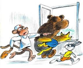 звери убегают из больницы медведь лиса заяц обезьяна