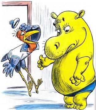 желтый бегемот желтуха гепатит