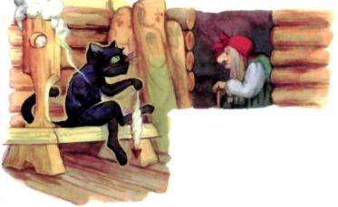 ведьма и черный кот прядет