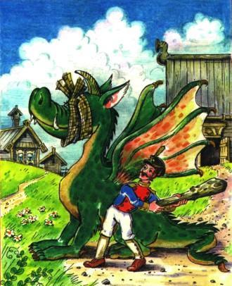 змей завязал глаза а солдат его дубиной по голове