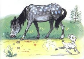 лошадь и козленок