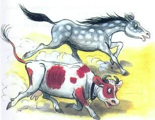 лошадь и корова бегут