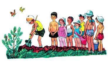 дети в саду копают огород сажают репку