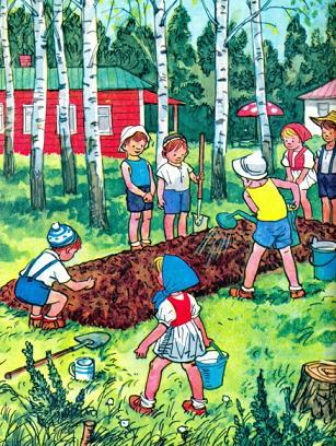 дети на грядке в детском саду