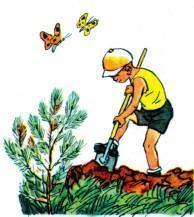 мальчик копает землю лопатой