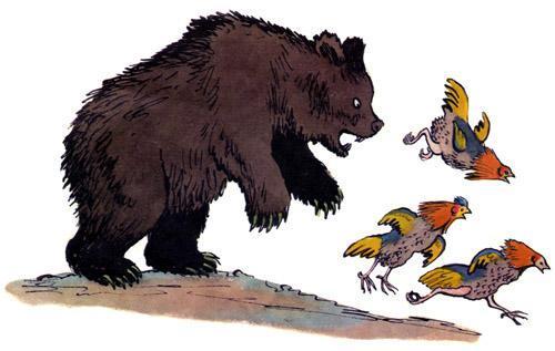 Прибежал медведь И давай реветь