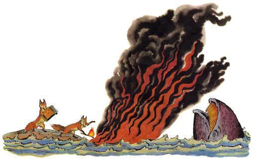 Море пламенем горит