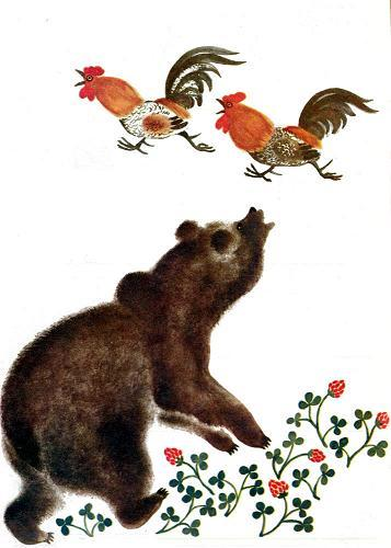 Прибежал медведь