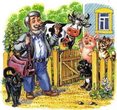 дедушка и домашние животные на дворе