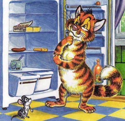 кот Пузик и пустой холодильник