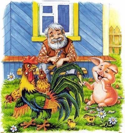 дед сидит у дома во дворе
