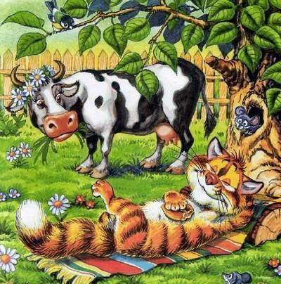 кот Пузик лежит под деревом корова рядом