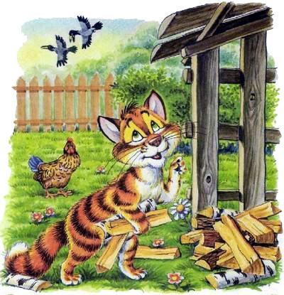 кот Пузик носит дрова