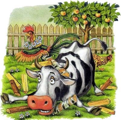 корова упала подскользнулась