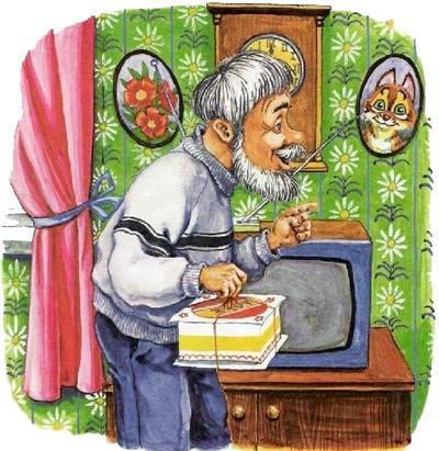 дедушка с тортом