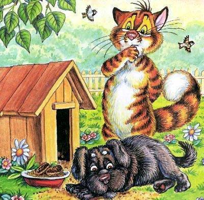 кот Пузик и пёс Тузик около будки