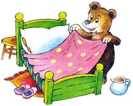 медвежонок заправляет постель