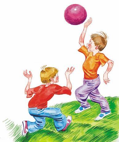 мальчишки играют в мяч