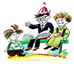 маленькие человечки знайка читают